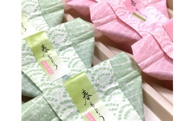 No.075 春もよう(よもぎ葛餅・さくら葛餅)【1pt】