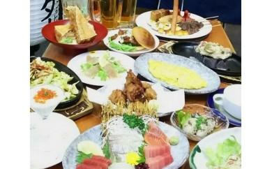 No.082 王寺ちょこっと名物料理コース お食事券(1名様用・飲み放題付)【2pt】