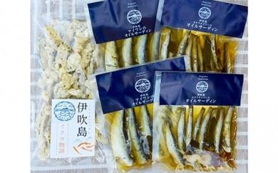 [№5850-0053]瀬戸内海・伊吹島のさぬきオイルサーディン食べ比べセット(5点)