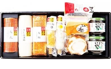 【AF004】魚菜市場 土佐のかまぼこ詰め合わせセット