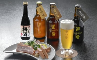 【C9】水口酒造 道後蔵元セット(5A)