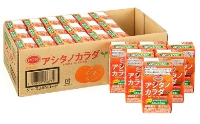 【B37】ポン アシタノカラダみかんジュース