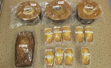【洋菓子】プチドメーヌセット(北海道仁木町のお菓子屋さん)