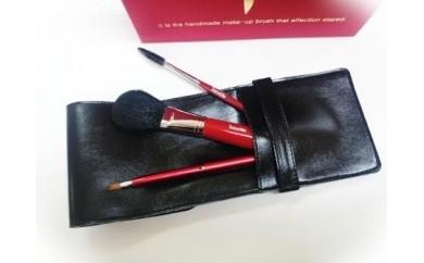 B15 熊野化粧筆 ベーシックセット 赤