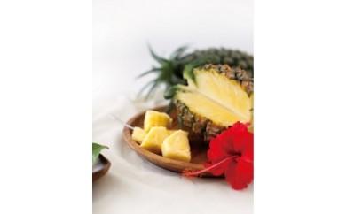 *季節限定*石垣島のパイナップル(ハワイ種)
