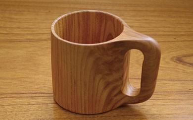BA06 欅 マグカップ【17500pt】