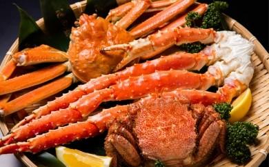 [№5809-0172]三大蟹づくしセット「毛蟹・北海松葉蟹・本タラバガニ」