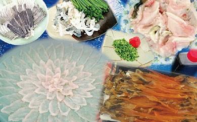BG02 国産活本ふぐ(トラフグ)の刺身(4人前)陶器皿付と干しきぬ貝【55000pt】