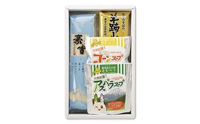 M001 喜茂別スープセット①【10000pt】