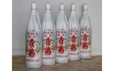 I-8◆土佐鶴 上等酒 「承平」1800ml×5本