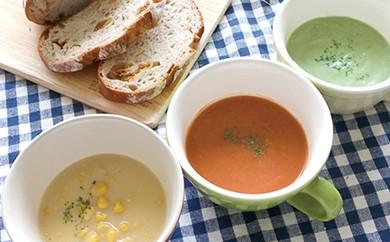 C004 【北海道産野菜にこだわった】3種のきもべつスープ食べくらべセット【10000pt】