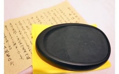 D907 土佐硯