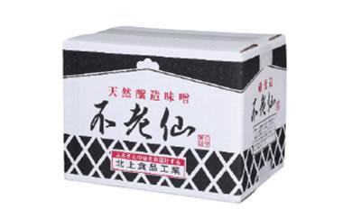 P017 天然醸造味噌「不老仙」5kg【45pt】
