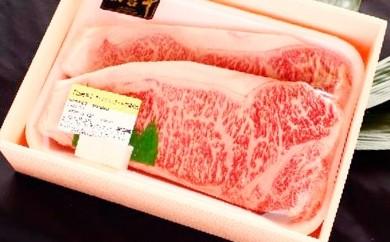 [№5706-0038]仙台牛または仙台黒毛和牛ロースステーキ用