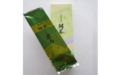 1 大和茶(緑茶 飛鳥)