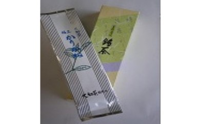 2 大和茶(緑茶 かりがね)