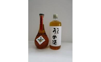 2.【全国梅酒品評会2015銀賞】地元産の梅酒