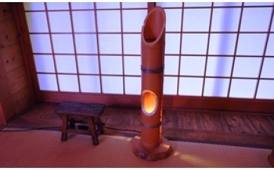 I29002 くにさき六郷舎の豊の竹明り(大サイズ)・通