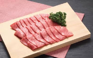 【受付終了日6/30】K015 宮城県登米産仙台牛カルビ焼き肉用 約400g【150pt】