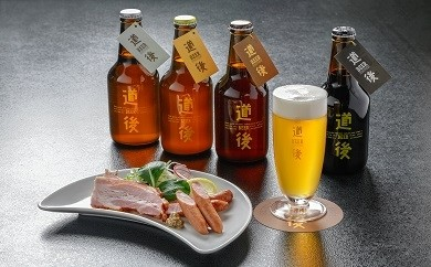【D9】水口酒造 道後蔵元セット(9B)