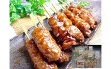 8 大和肉鶏