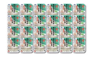 J011 登米市産環境保全米ひとめぼれパックご飯 200g×24食【30pt】