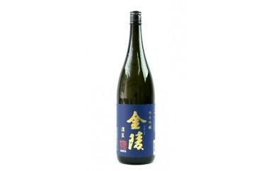 A-20 金陵 純米吟醸 「濃藍」
