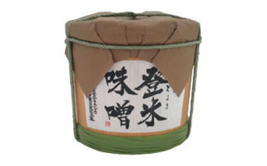 F005 登米味噌2kg木樽【45pt】