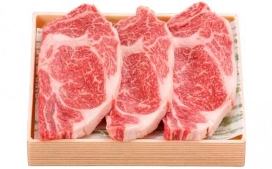 [№5773-0020]熊本和牛あか牛ロースステーキ