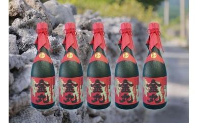 金丸35度10年古酒(4合瓶5本)