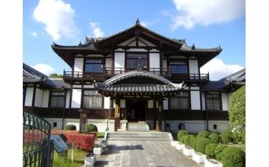 Eコース 江戸時代の町並みが数多く残る『今井町でゆっくり観光案内ツアー』平成28年10月30日(日)実施