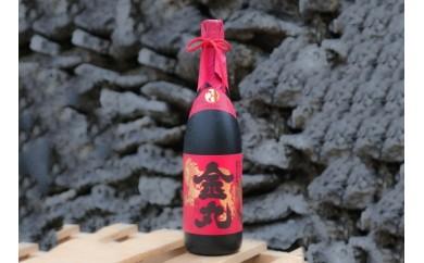 金丸・尚円35度10年古酒