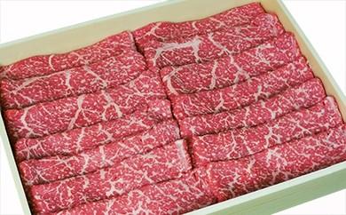 [旬-1]長崎和牛すき焼き用 500g(A4等級以上)