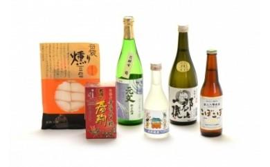 【C-5】地酒・おつまみセットB