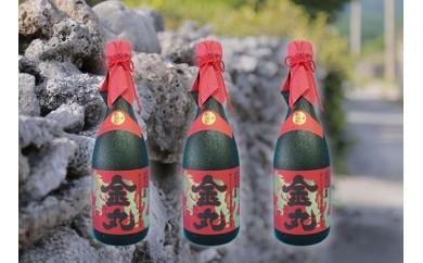 金丸・尚円35度10年古酒(4合瓶)3本