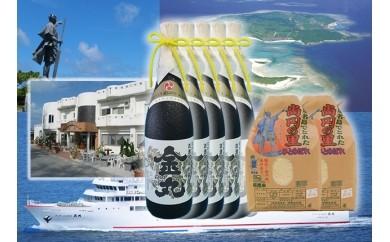 フェリーいぜな尚円往復自動車航送チケット(4~5m普通乗用車)・宿泊券(島内限定)満喫コースセット9