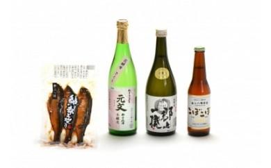 【B-3】地酒・おつまみセットA