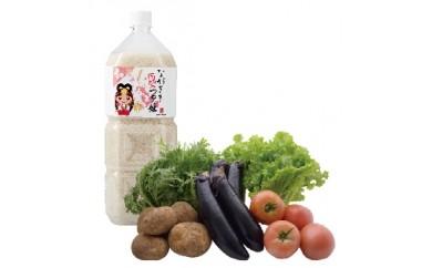 011-13壱岐産米・旬の野菜  1,800pt