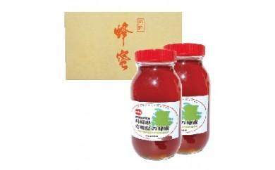 026-12ニホンミツバチ生蜂蜜  24,900pt