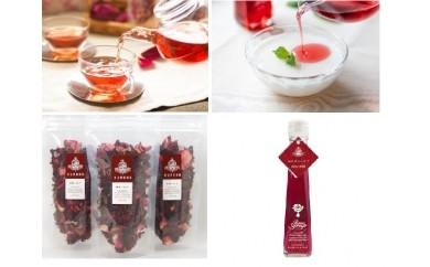 B131 薔薇の紅茶とローズシロップセット