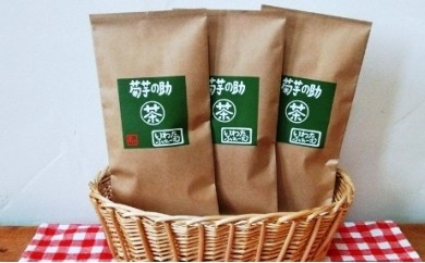 【C-8】菊芋の助・お茶セット