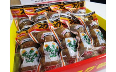 味付卵 スグ卵(3個入×12袋) A-0050