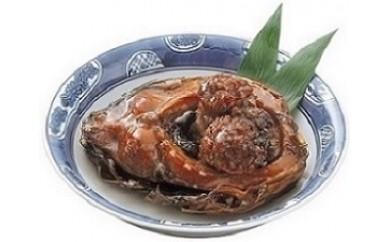 250  鯉の旨煮・ひとくち・甘露煮3点セット