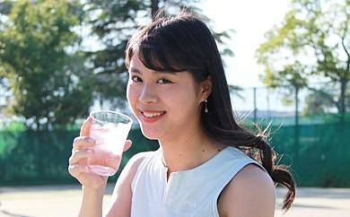 A3 テンヨ飲むお酢