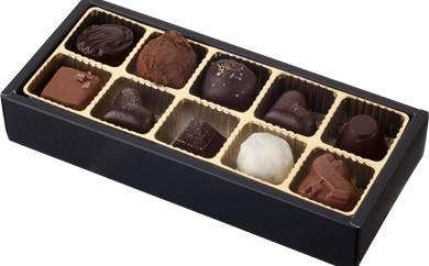 C001 【期間限定】季節のショコラ・セレクション10