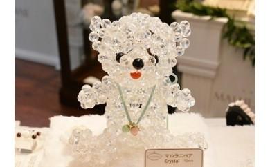 (344) マルラニベア Crystal 12mm  (境町&ハワイ友好物産交流品)