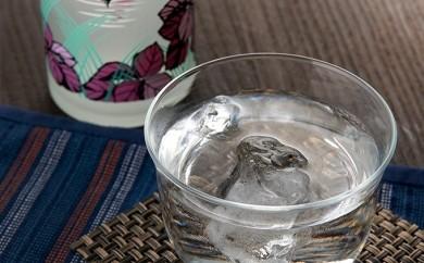 [№5723-0063]透明な鍛高譚の梅酒500ml 4本セット