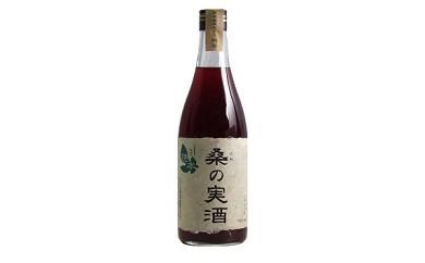 神渡 桑の実酒