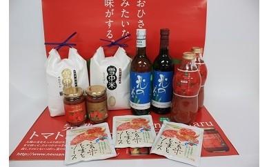 【20-3】料理に使える特産品セット