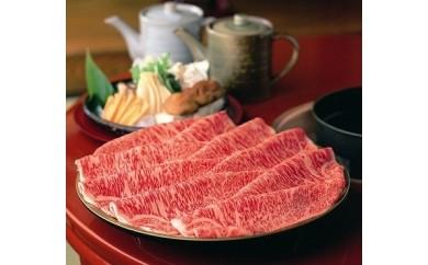 e_08 柿安本店(料亭) 松阪牛すき焼(又はしゃぶしゃぶ)【ペアお食事券】